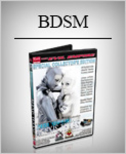 square-dvd-bdsm3